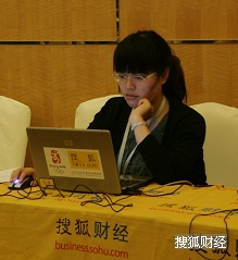 2009中国西安城市发展高层论坛,搜狐财经